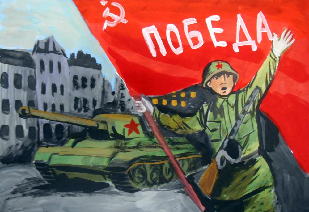 открытки на военную тематику 1941-1945 своими руками объявления фото