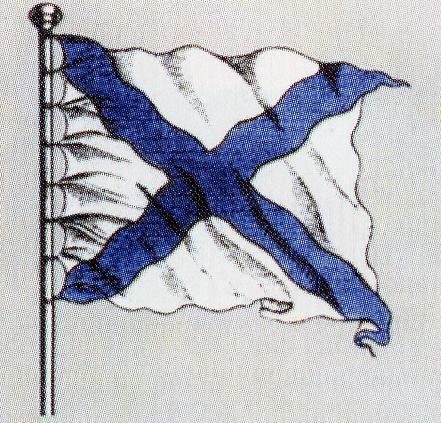 Рисунок флага кордебаталии с 1700 г..jpg