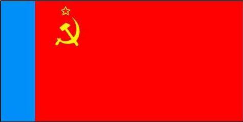 флага РСФСР образца 1954 г..jpg