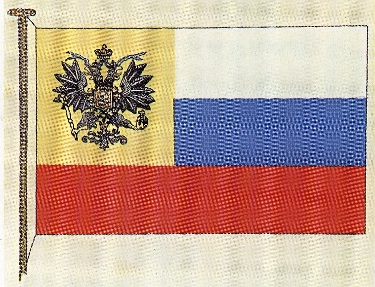 Флаг России разрешенный в быту.jpg