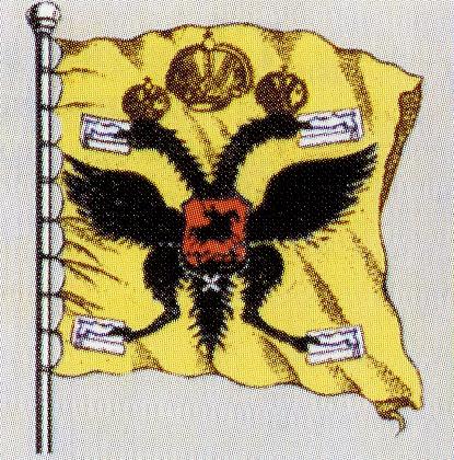 Рисунок судового царского штандарта. ок. 1700 г..jpg
